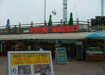 Неонов надпис Super Market