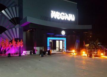 Цялостно брандиране на MEGAMI
