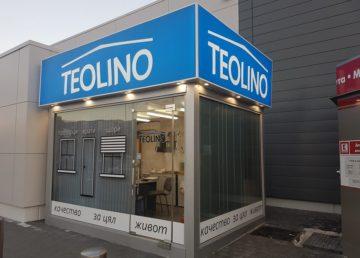 """Рекламна табела """"Teolino"""""""