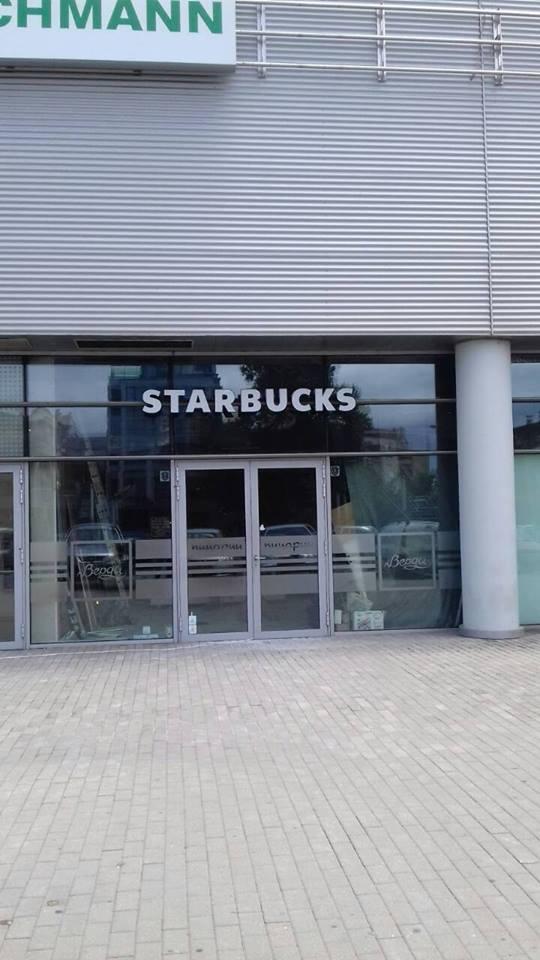 """Външно брандиране на """"Starbucks"""""""