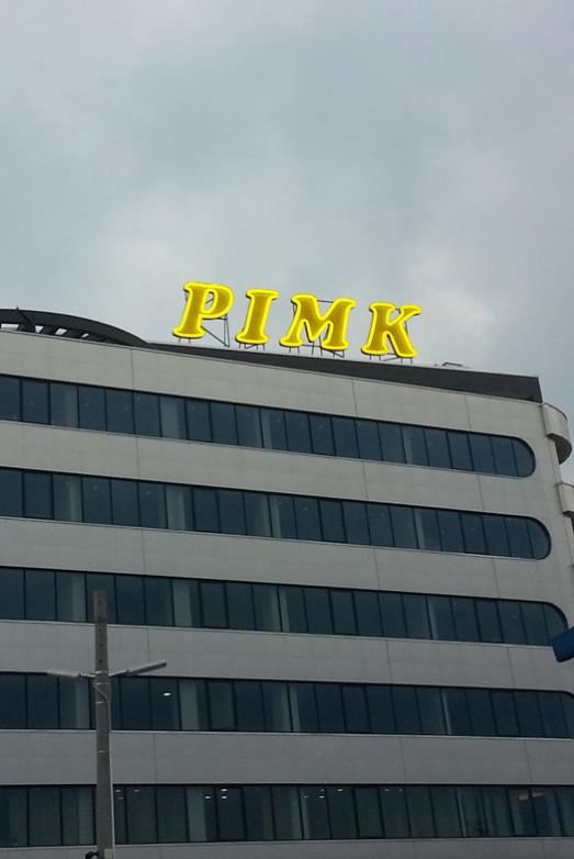 Неонов надпис PIMK