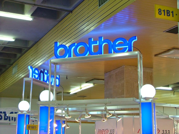 Oбемни букви Brother