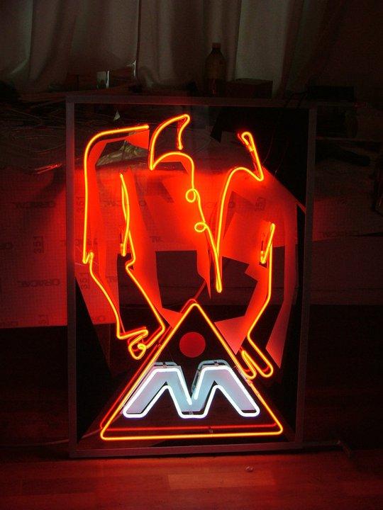 Неоново лого