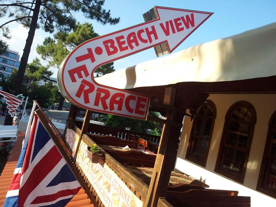 Нестандартна табела Terrace beach