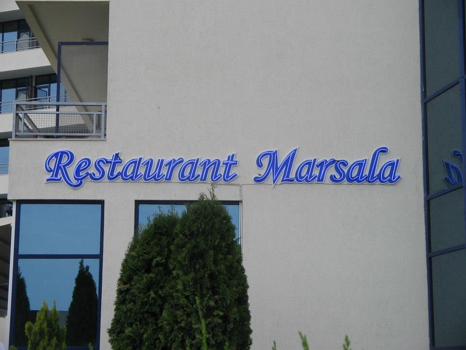 Неонов надпис Restaurant Marsala