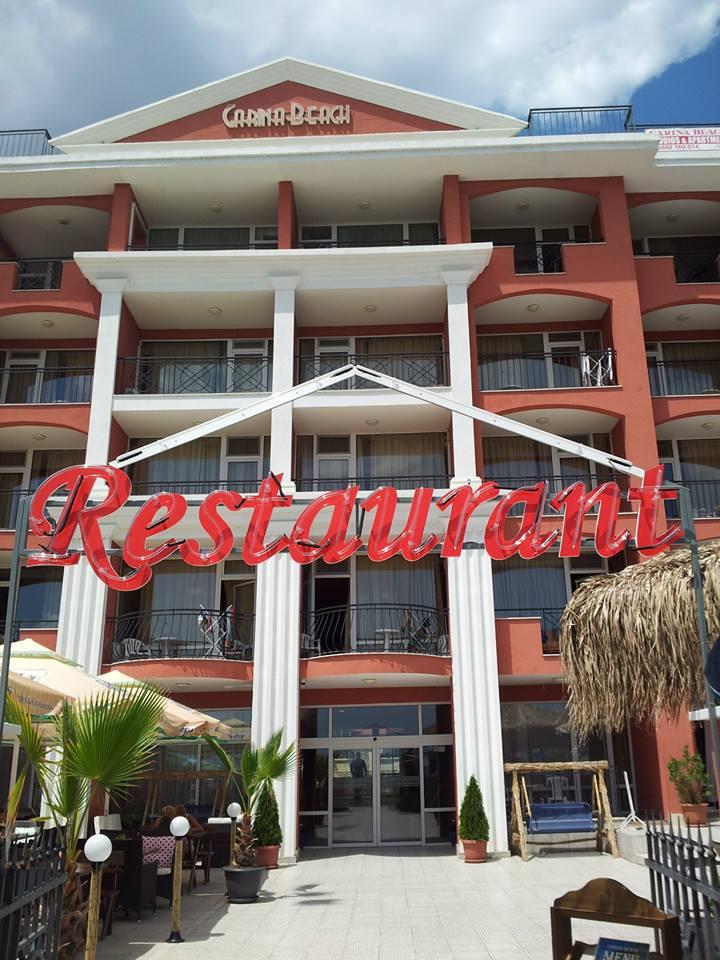 """Неонов надпис """"Restaurant"""""""