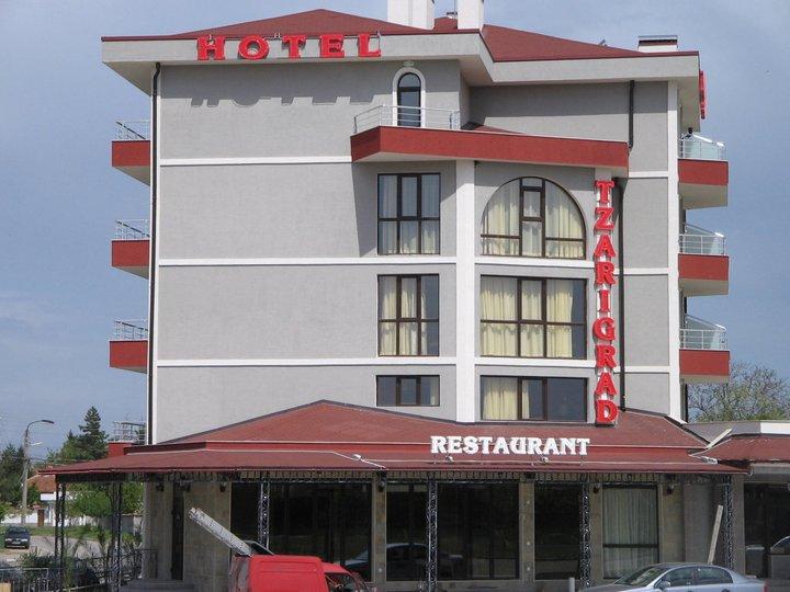 Обемен надпис Hotel & Reastaurant