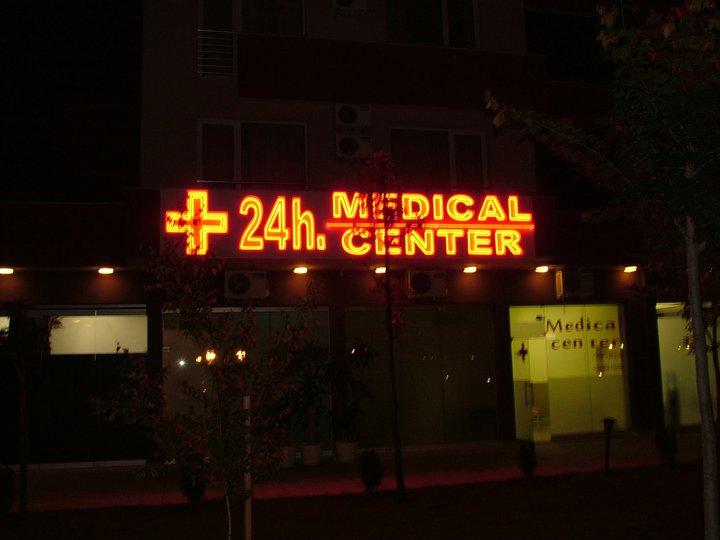 """Неонова реклама """"24h. Medical cent"""