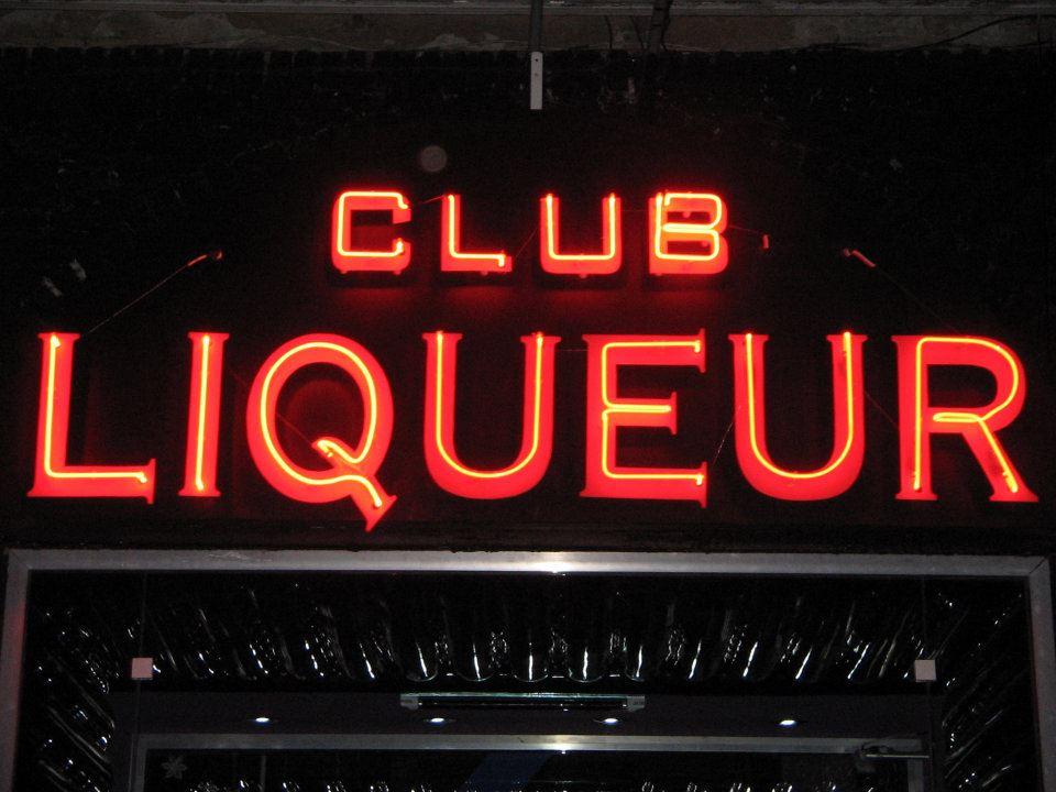 """Неонов надпис """"Club Liqueur"""""""