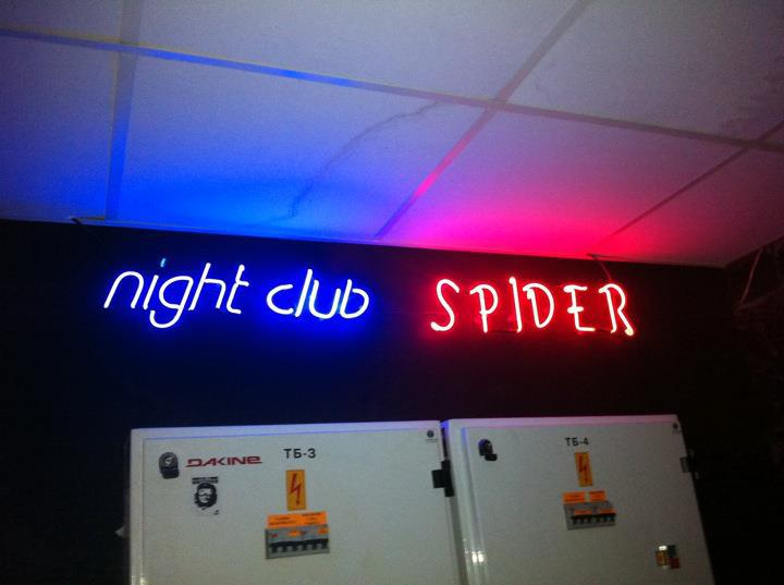 Неонова реклама Night club SPIDER