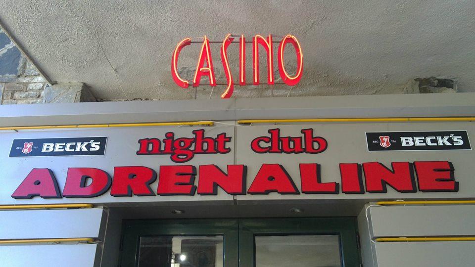"""Неонов надпис """"Casino"""""""
