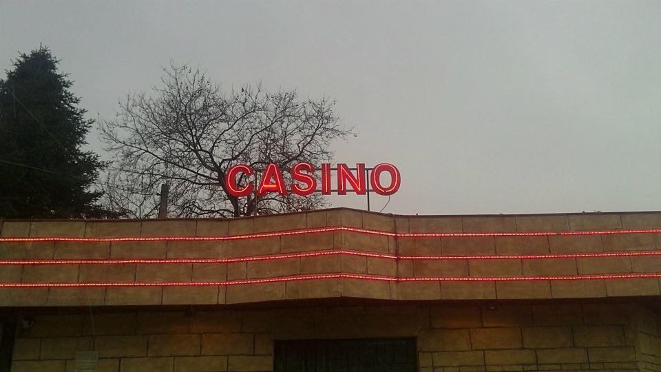 """Неонова реклама """"Casino"""""""