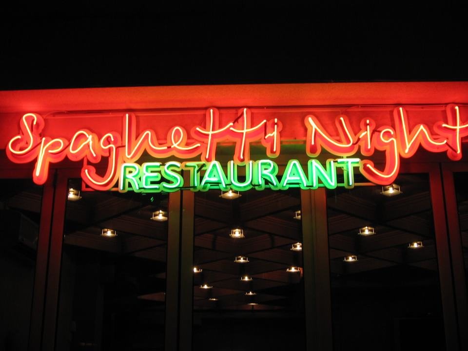 Неонов надпис Spaghetti Night Restaurant