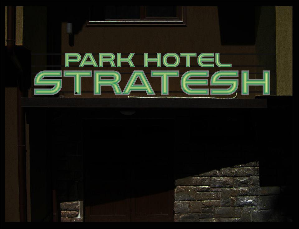 Неонова реклама Park Hotel Stratesh