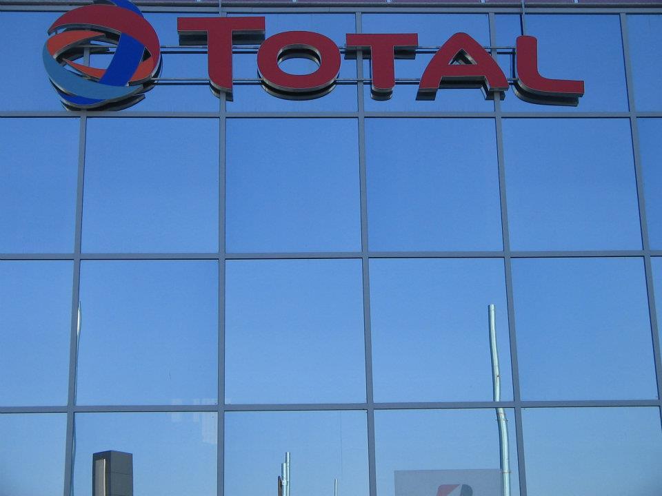 """Обемни букви """"Total"""""""