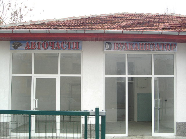 """ТАБЕЛА """"АВТОМИВКА"""""""