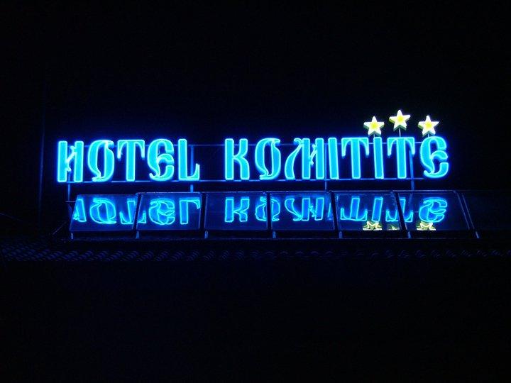 """НЕОНОВ НАДПИС """"HOTEL KOMITITE̶"""