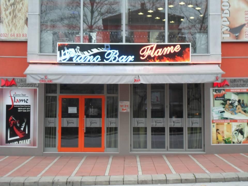 Неонов надпис Piano bar Flame