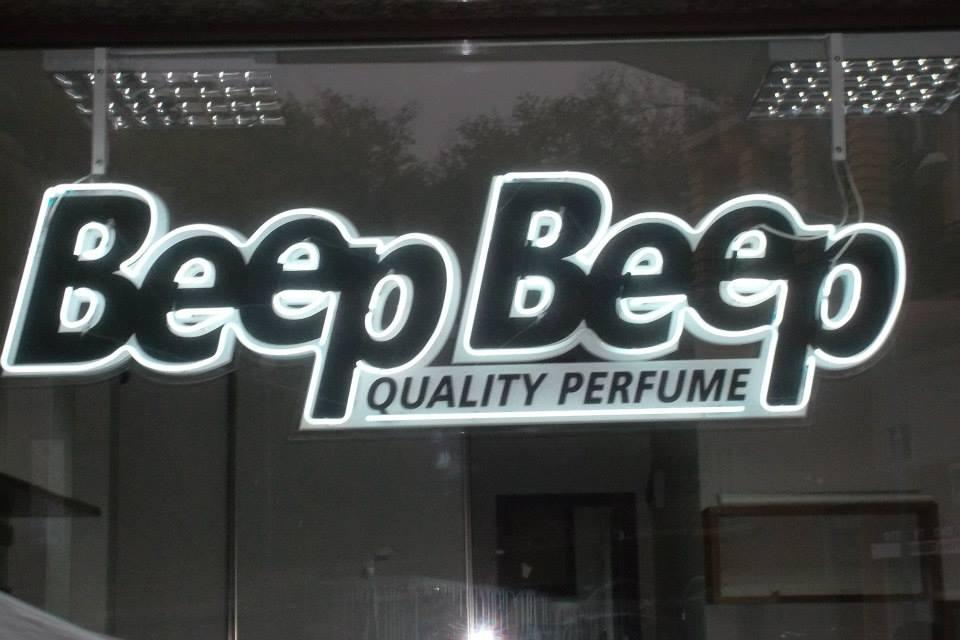 """Неонова реклама """"Beep Beep"""""""