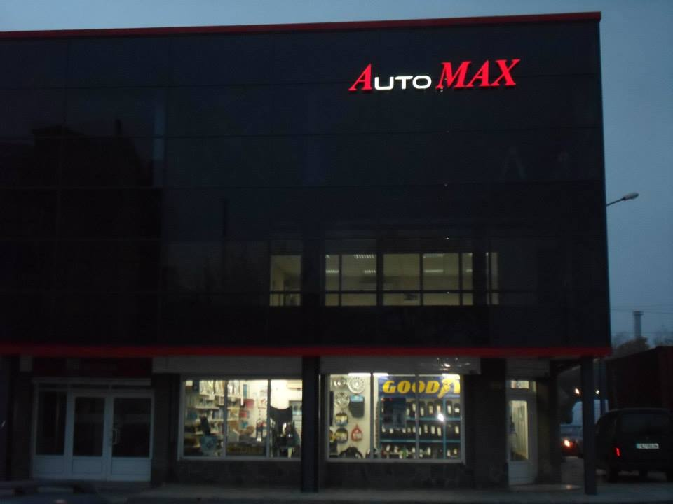 """Обемен надпис """"Auto Max"""""""