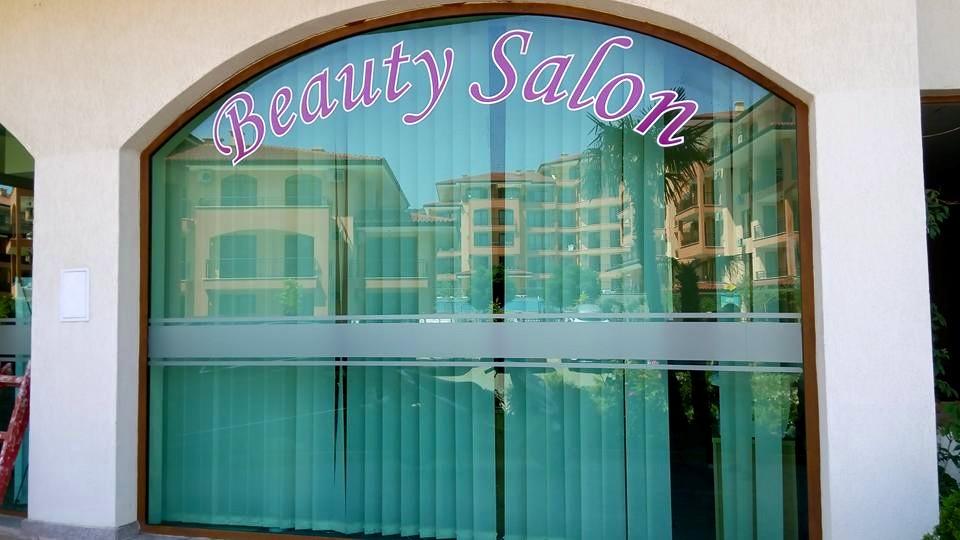 """Надпис с фолио """"Beauty Salon"""""""