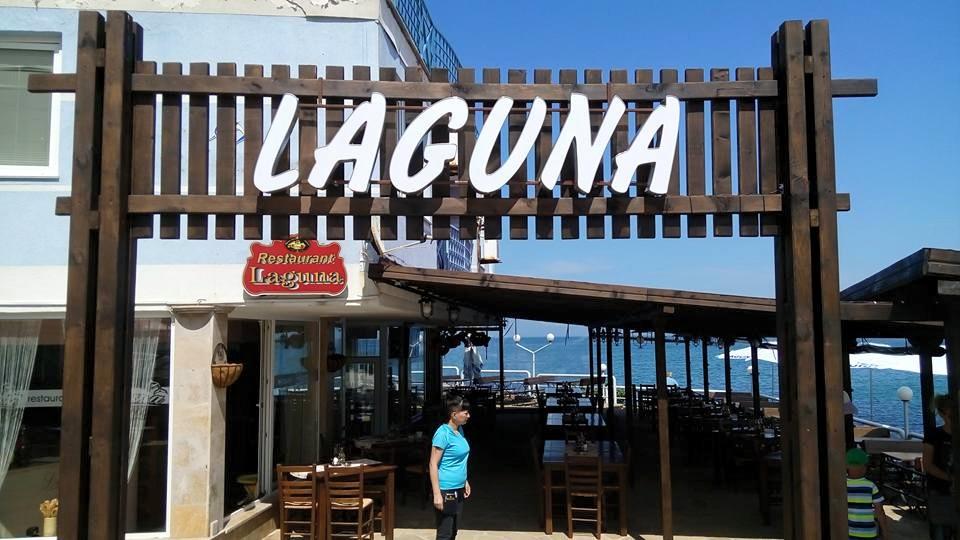 """Обемни букви """"Laguna"""""""