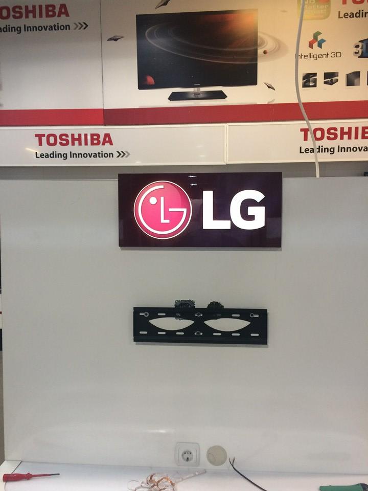 """Лого """"LG"""""""