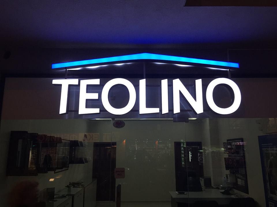 """Обемни бикви """"TEOLINO"""""""