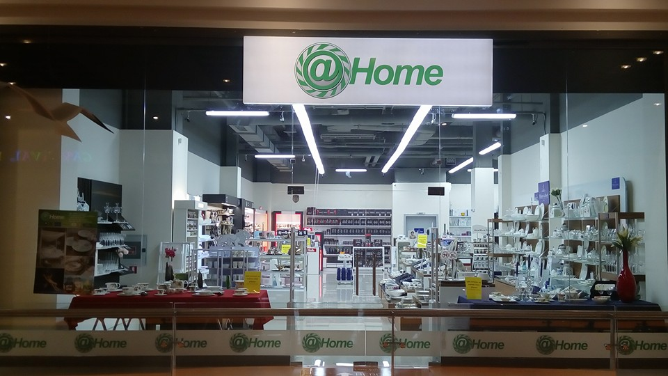 """Рекламна табела """"@Home"""""""