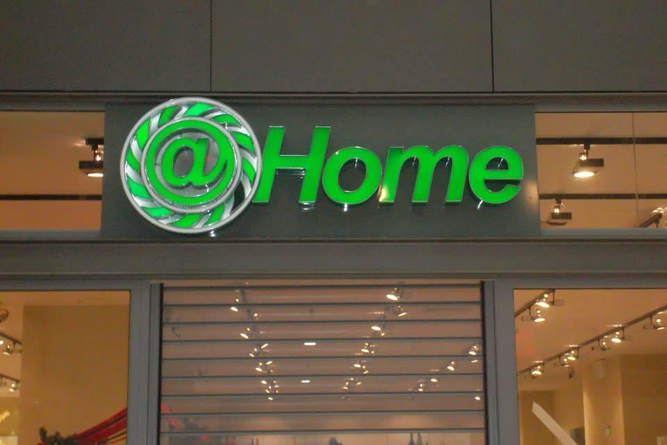 """Обемен надпис """"@Home"""""""