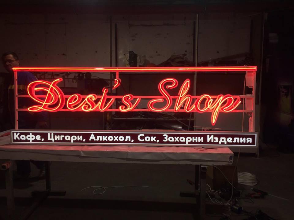"""Реклама на магазин """"Desi's S"""