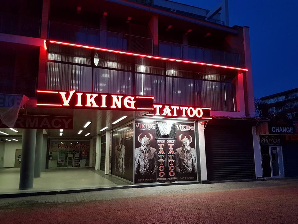 Брандиране на студио за татуировки