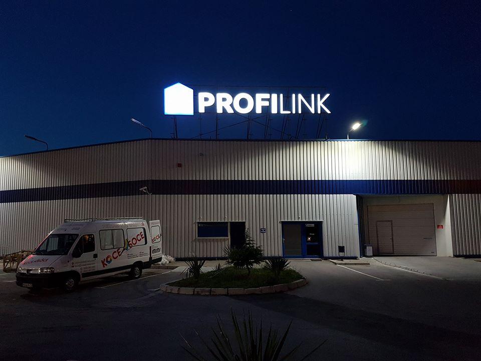 "Обемен надпис ""Profilink"""