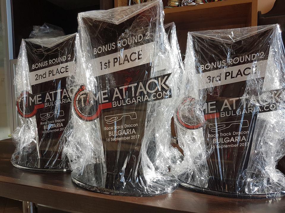 """Награди за състезание """"Time Attack"""