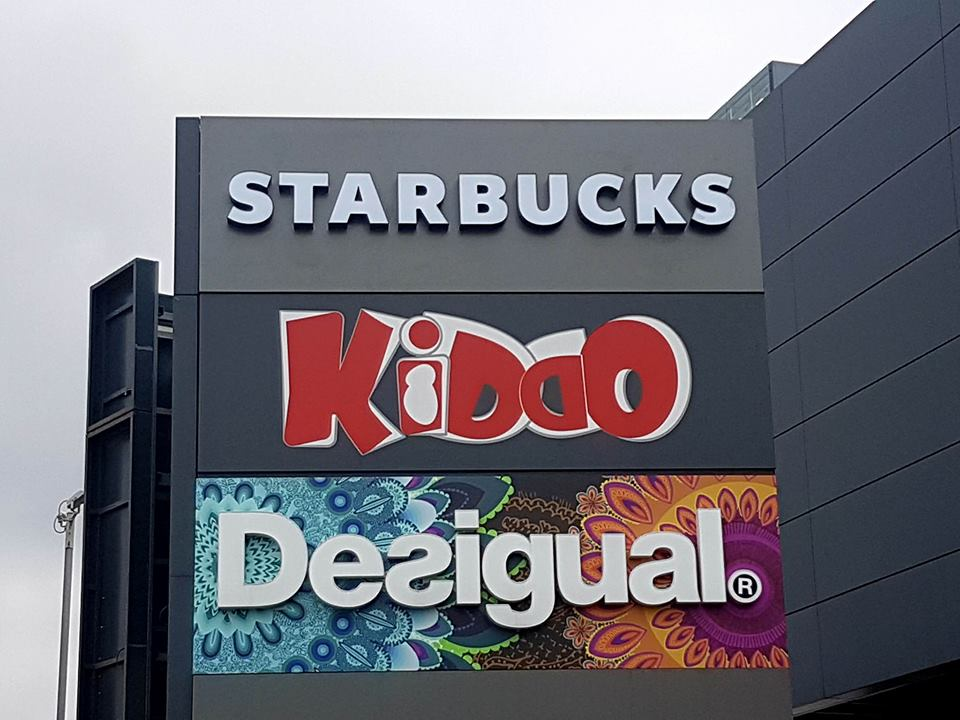 Цялостно брандиране на Starbucks