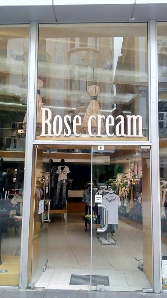 Външно и вътрешно брандиране на Rose Cream