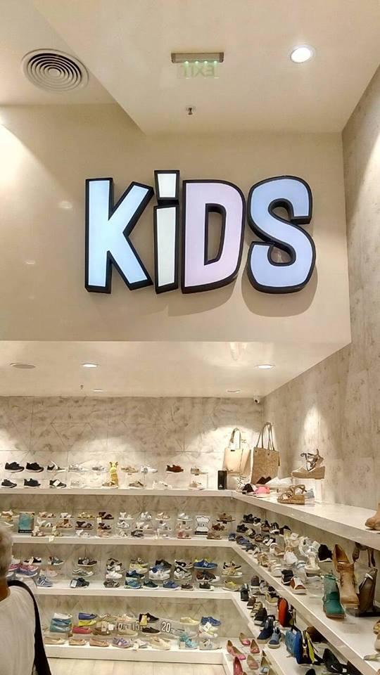 """Обемни букви """"Kids"""""""