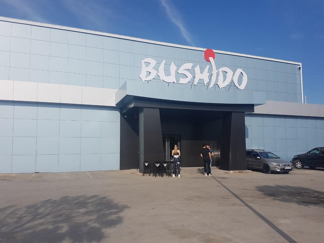 Светещи обемни букви – клуб Бушидо