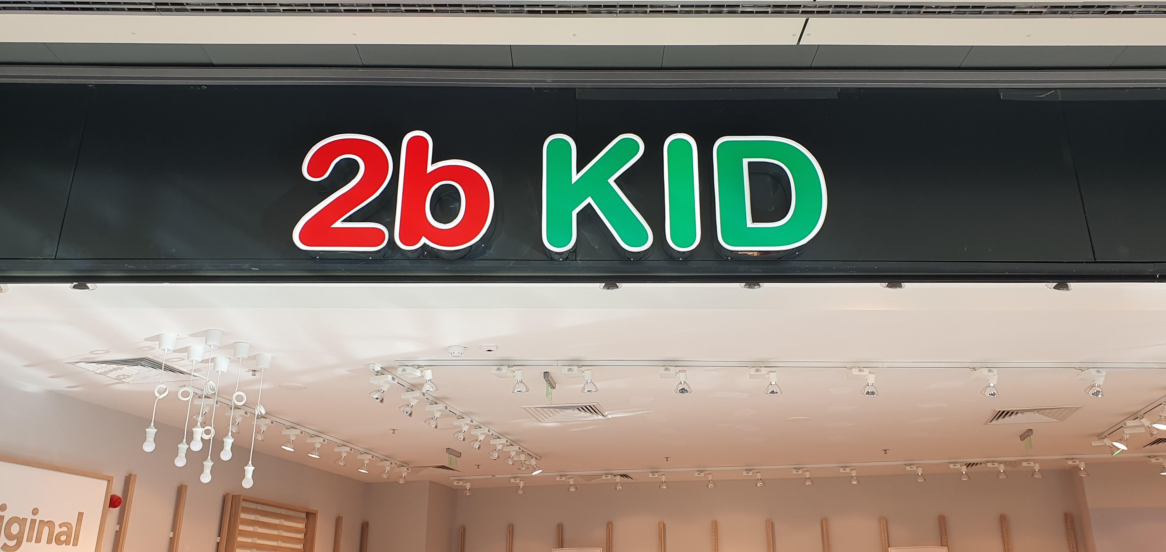 Изработка на светеща реклама за магазин 4