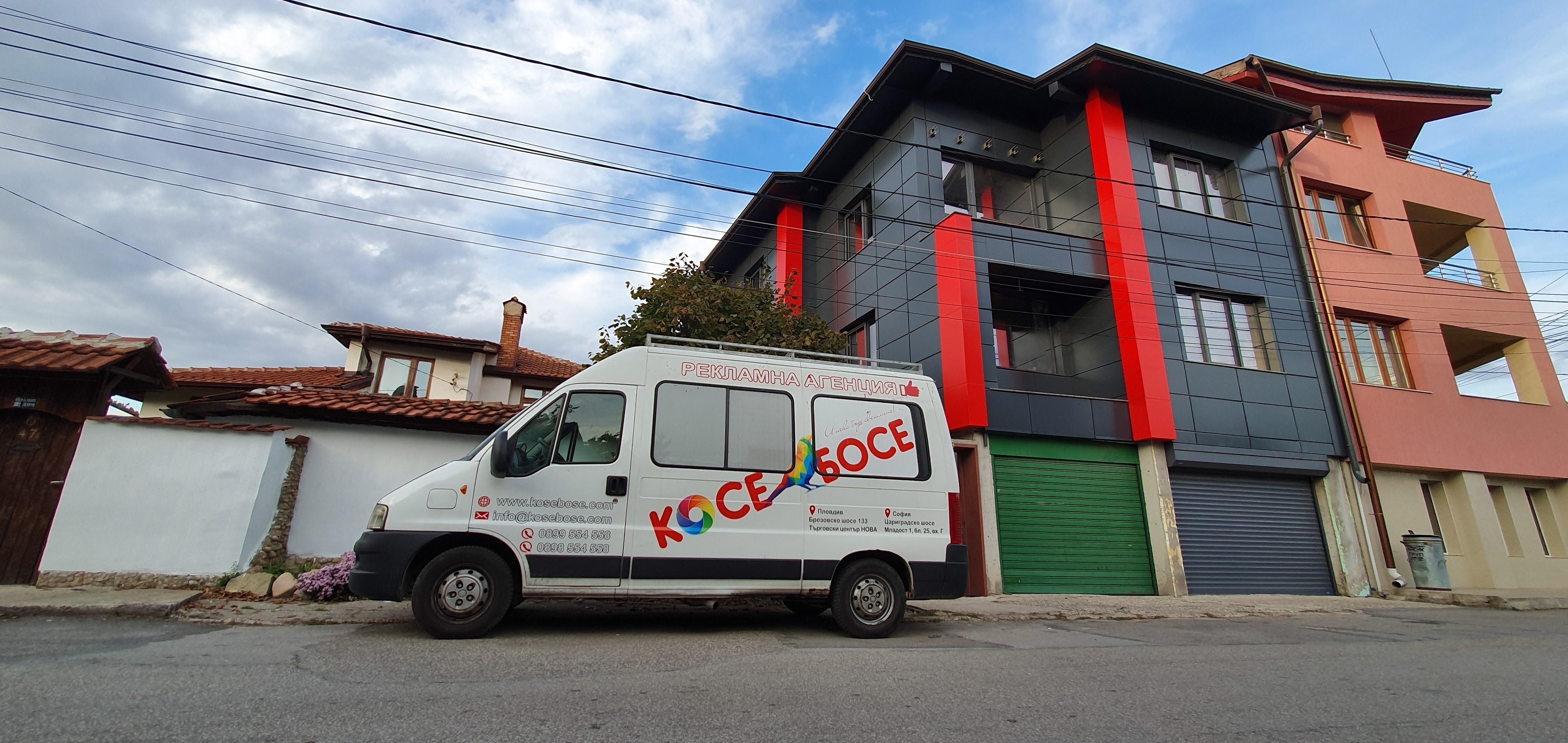 Облицовка на къща - окачена фасада с еталбонд 6