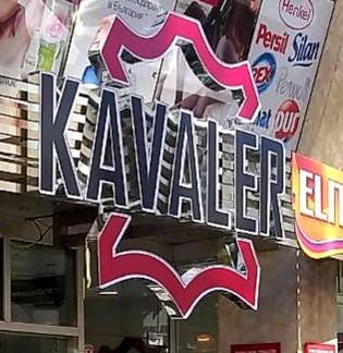"""Обемни букви """"Кавалер"""" 4"""