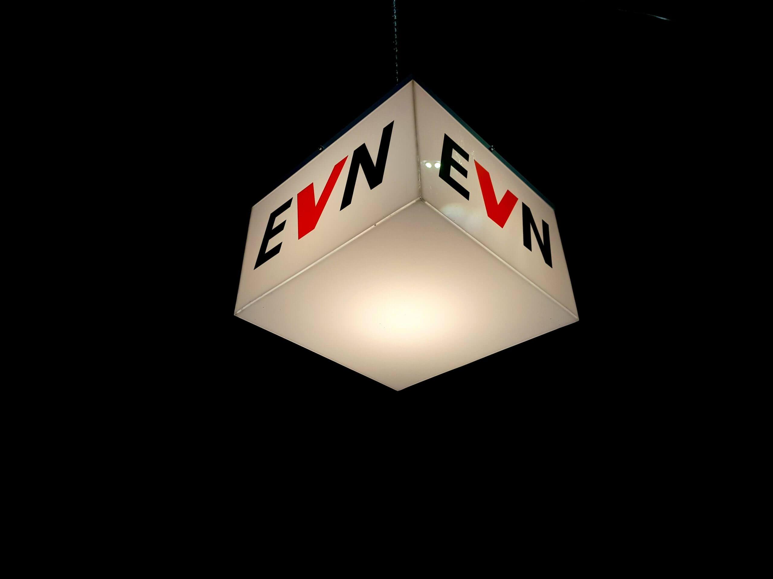Изработка на лампа EVN