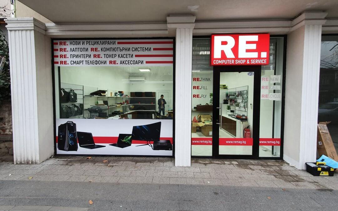 Светеща реклама и брандиране на витрина RE.
