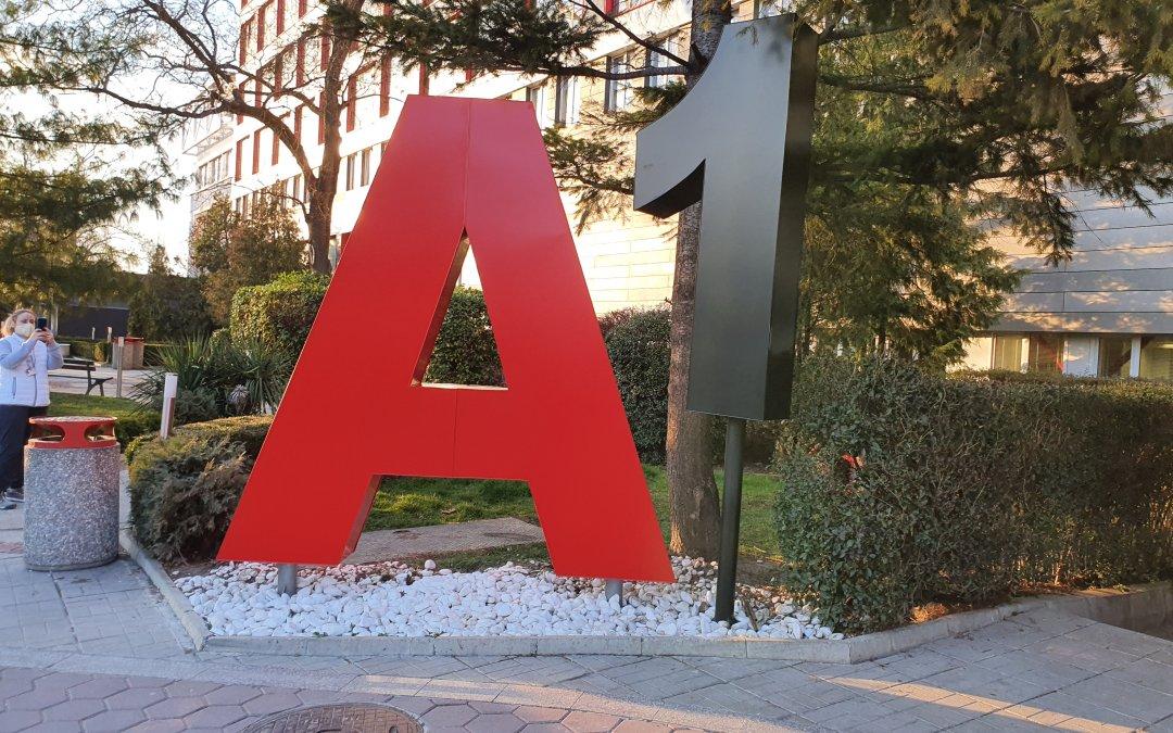 Лого А1