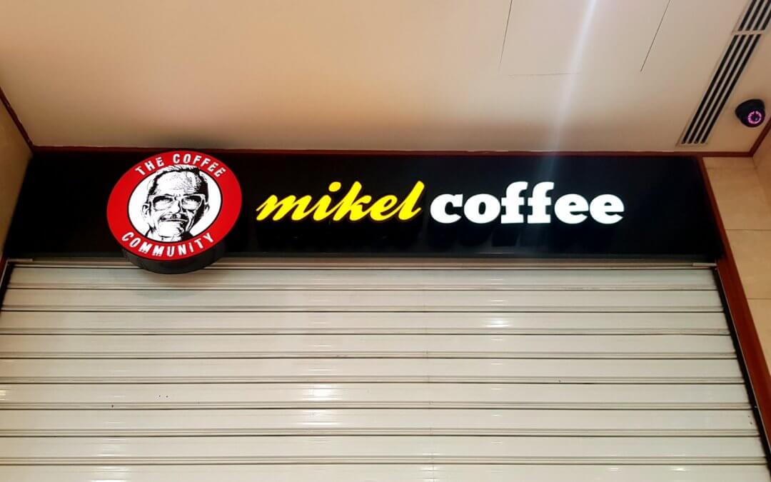 Табела Кафе Микел в Парадайс център