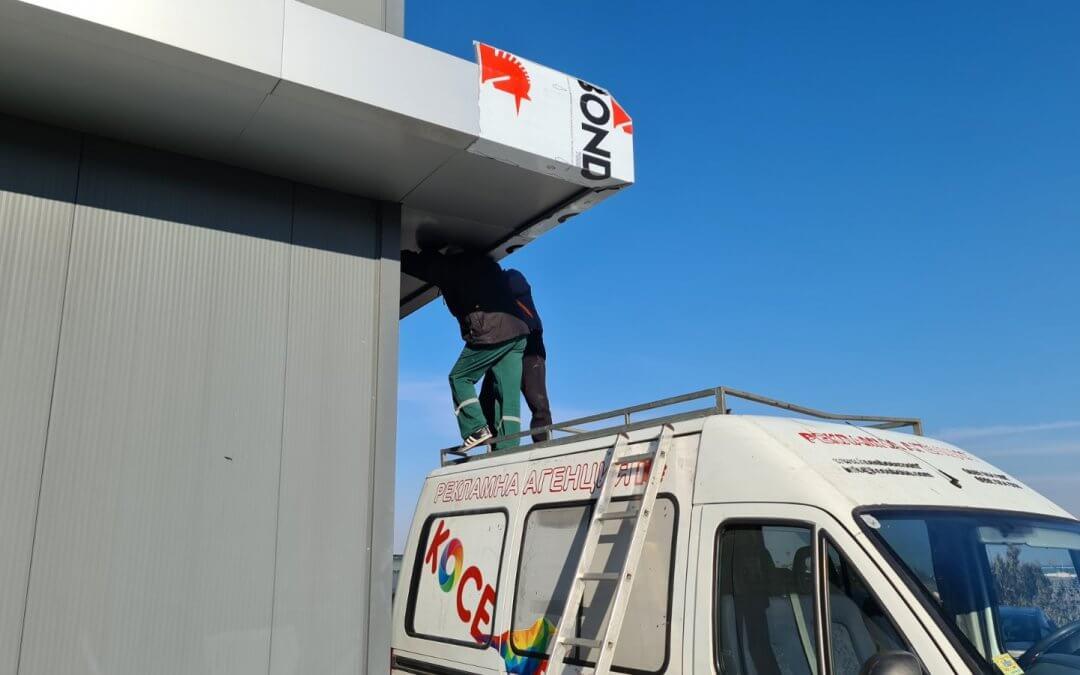 Ремонт фасада еталбонд ТМ Ауто