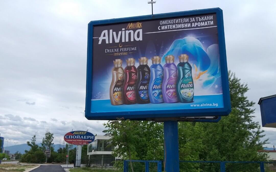 Билборд MEXON – Карловско шосе, Пловдив