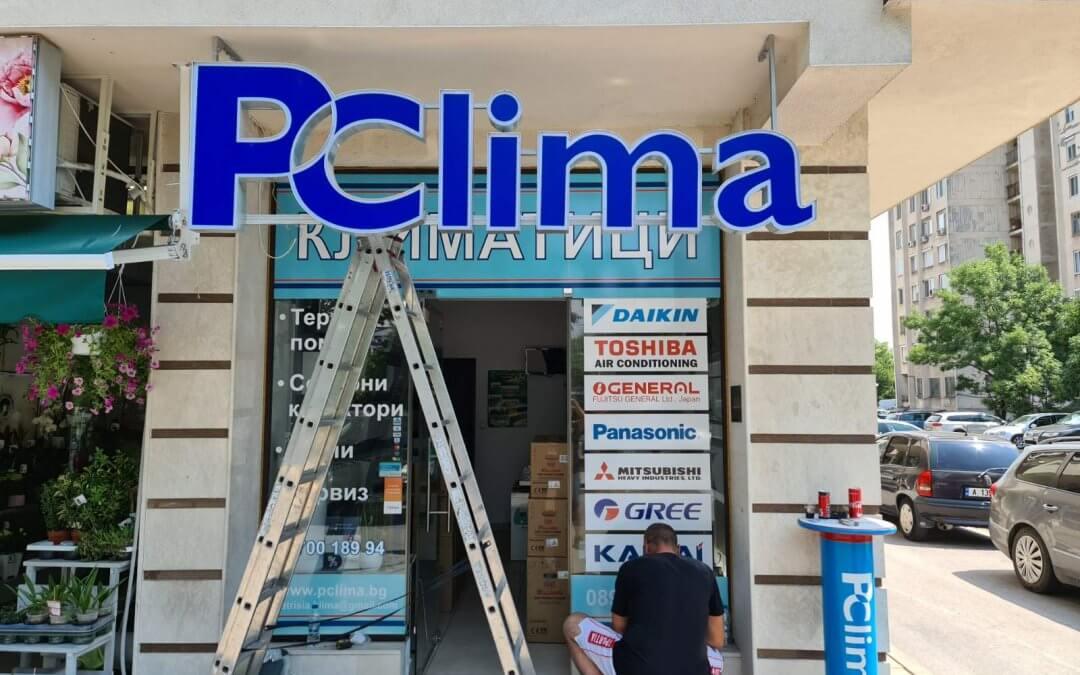 PCLIMA обемни букви