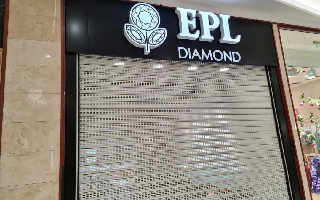 EPL Diamond Обемни букви аранжирани на метална конструкция обшита с еталбонд